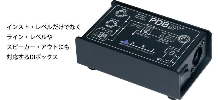 Art Pro Audio dPDB